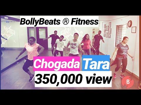 CHOGADA TARA / BOLLYBEATS FITNESS / CHOREO / DANCE ANIMATION