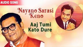 Nayano Sarasi Keno | Abhijit | Aaj Tumi Kato Dure | Bengali Latest Songs | Atlantis Music