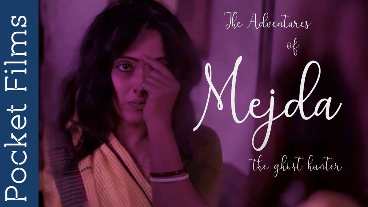 Mejda - The Ghost Hunter - Bengali Thriller Short Film