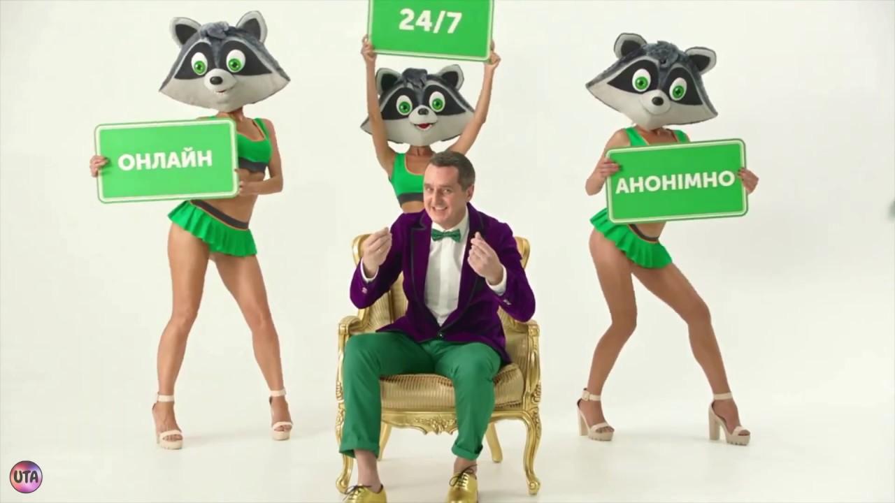 Реклама комфи актеры мирошниченко анастасия