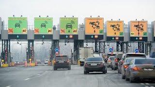 видео Платные дороги Европы. Где и как оплачивать