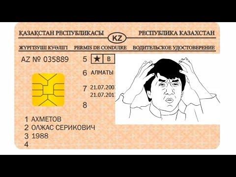 Новый ГЕМОР ⚠️ замена ВОДИТЕЛЬСКОЕ удостоверение 2019 ПДД ‼️