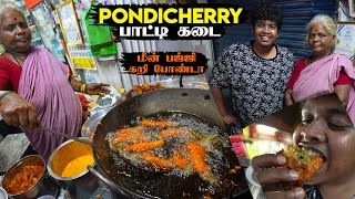 Paatti Kadai Fish Bajji di and Chicken Bonda di - Pondicherry 🔥Happy Birthday Paati - Irfan's View