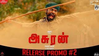 Asuran Release Promo 2 Dhanush Vetri Maaran G V Prakash Kumar Kalaippuli S Thanu