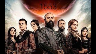 Suleiman I Eclipse Total Solar 1553