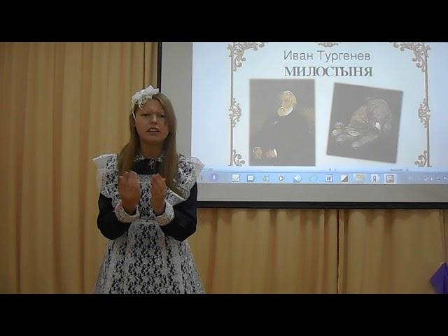 Изображение предпросмотра прочтения – АнжелаКорнилова читает произведение «Милостыня» И.С.Тургенева