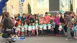 В Сочи завершились соревнования по триатлону для детей