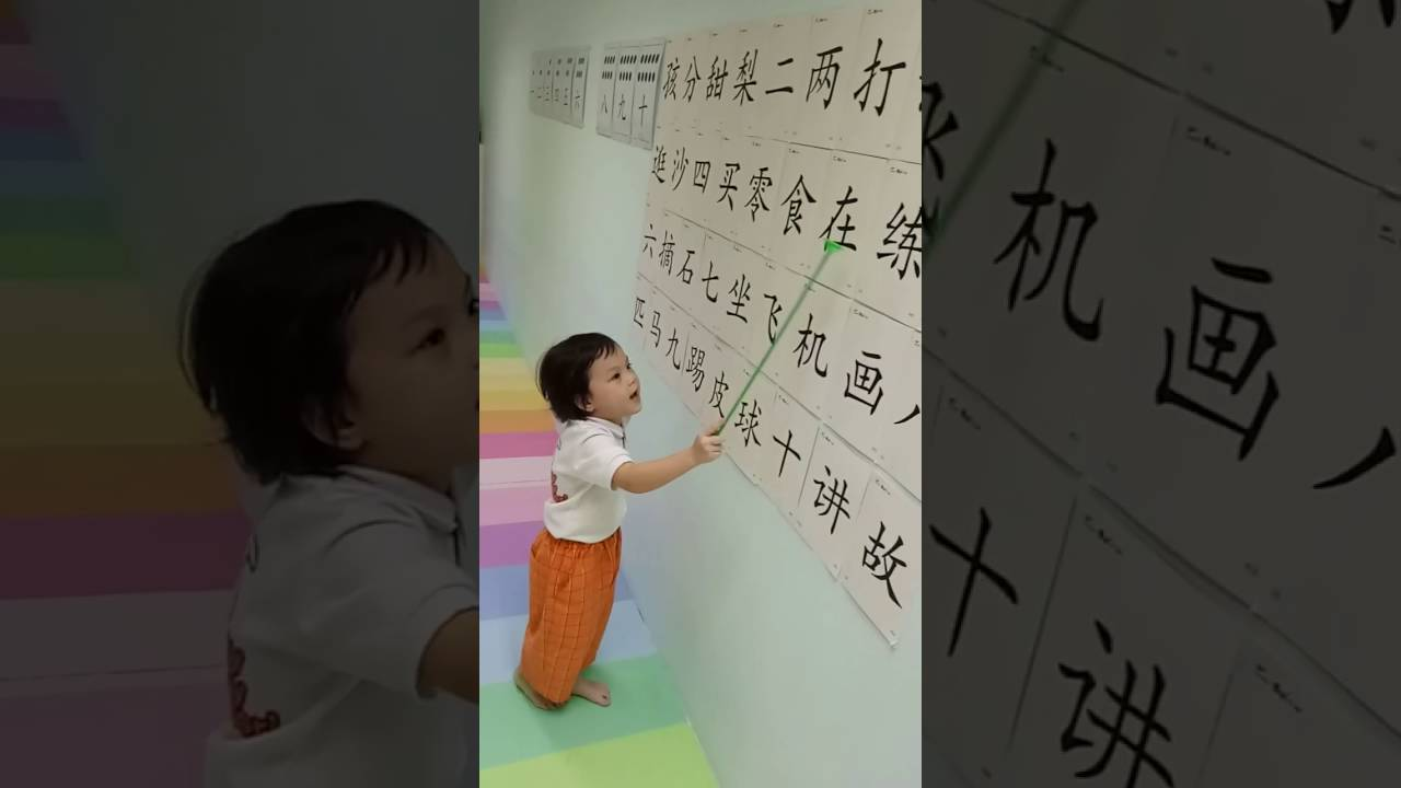 Samantha reading Chinese words at Sunny Bunny Montessori
