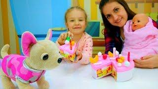 Видео для детей 🍰 ТОРТ для Собачки #ЧиЧиЛав и #БебиБон ЭМИЛИ 👶 #Игрушки для девочек Игры #Куклы