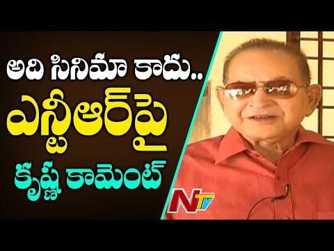 Superstar Krishna and Vijaya Nirmala Response After Watching NTR Kathanayakudu Movie | Balakrishna