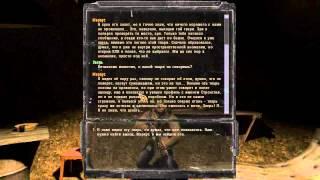 прохождение S.T.A.L.K.E.R - Пространственная аномалия.Часть  2:Резкий финал