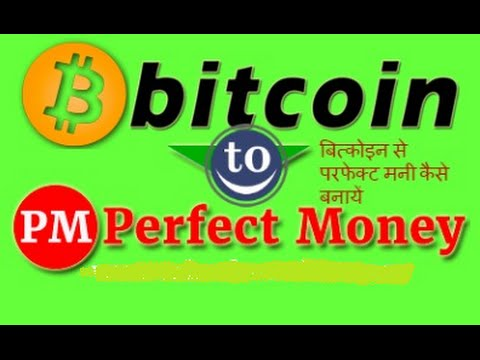How To Exchange Bitcoin to Perfect Money Only 10 Mint Hindi/Urdu by Dinesh Kumar