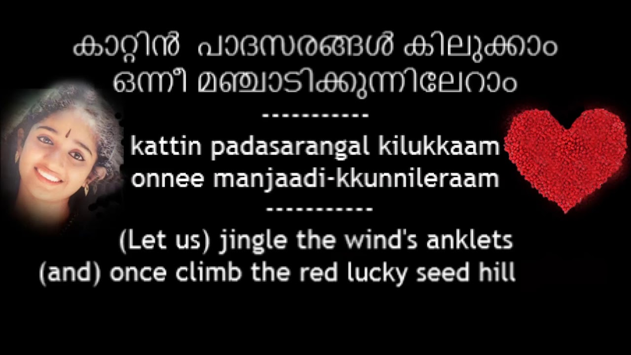 Vennila Chandana Kinnam English Meaning of the Song