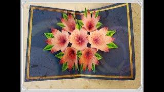 How To Make DIY 3D Flower Pop Up Greeting Card Craft Tutorial 3D открытка с цветами своими руками