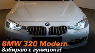 Забираю BMW 320 Modern с Аукциона /// 2 дня в пути!
