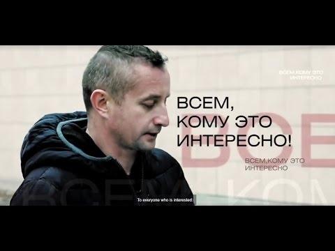 Famous Ukrainians read Oleg Sentsov's impressive letter