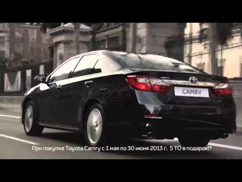 Тойота Брянск июнь