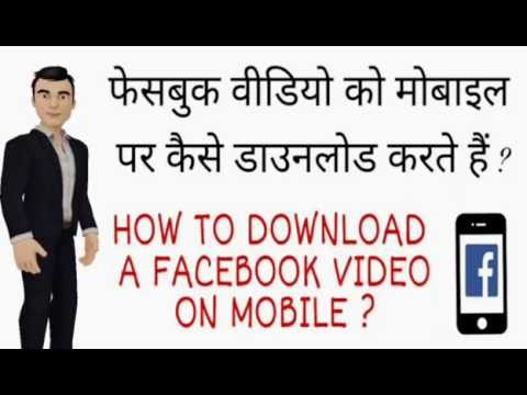 How to download facebook video on mobile ? by Tech Tutor