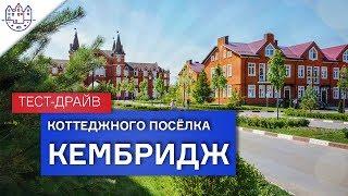 видео Парикмахерская Экономъ г.Апрелевка