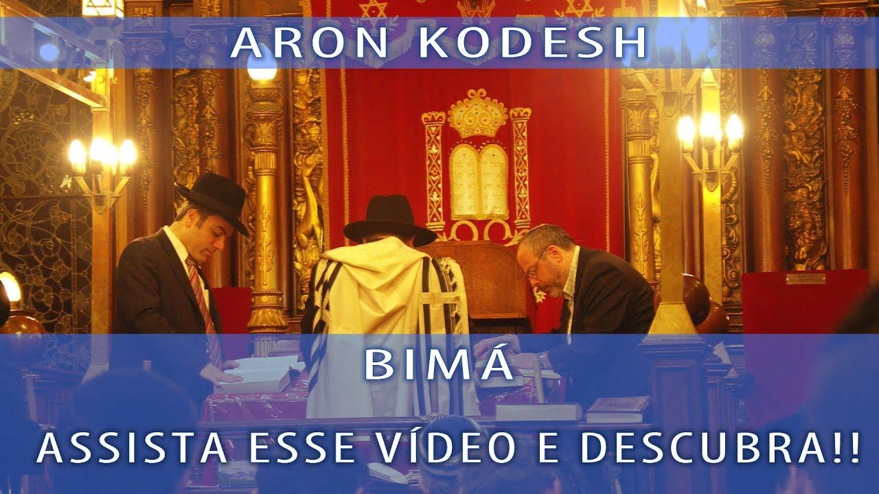 Você sabe o que tem em uma Sinagoga? Aron HaKodesh, Bimá, Ner Tamid - Canal Alef