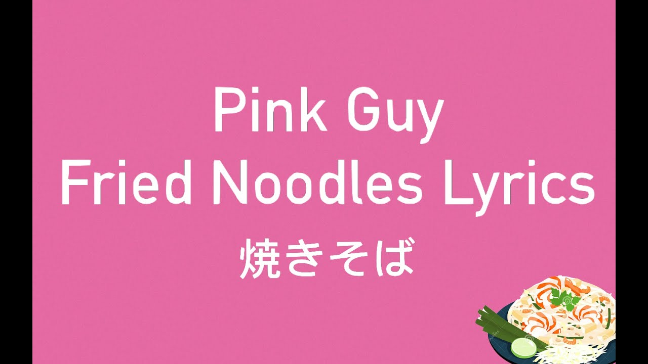 c646bd36 PINK GUY - FRIED NOODLES LYRICS - YouTube
