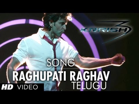 Raghupathy Raghava Song Krrish 3 (Official Video Telugu) - Hrithik Roshan, Priyanka Chopra Travel Video