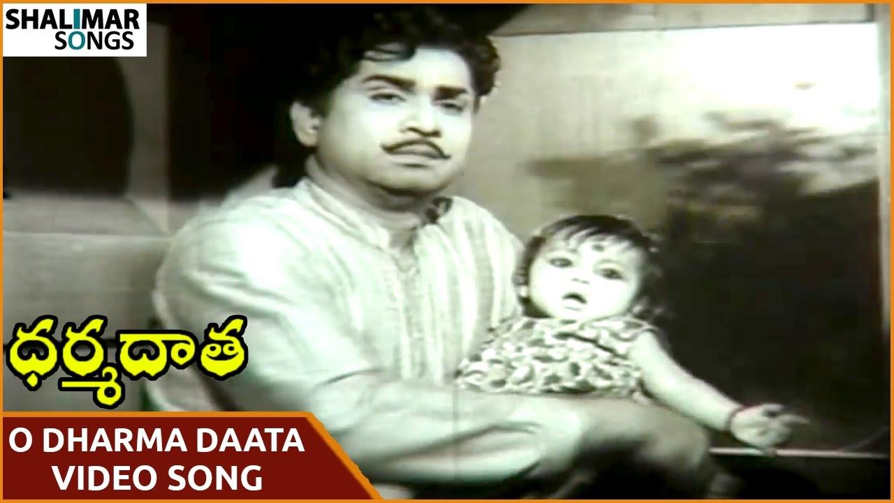 Daata Tu Song Lyrics Movie Tiger Zinda Hai