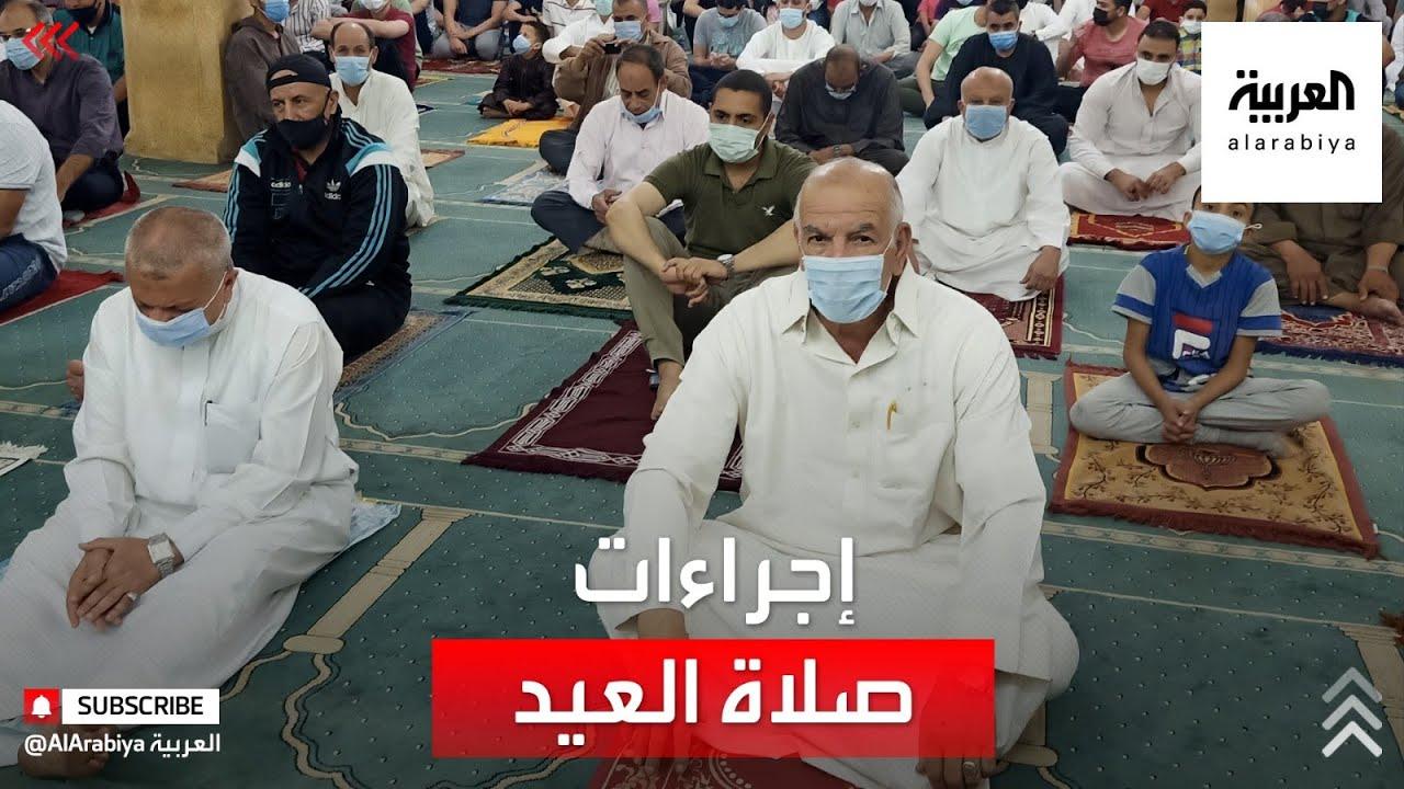 إجراءات احترازية خاصة لصلاة العيد هذا العام في مصر  - نشر قبل 3 ساعة
