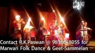 Video Marwari Folk Dance Troup contact R K Paswan @ 9830058055 download MP3, 3GP, MP4, WEBM, AVI, FLV Juli 2018
