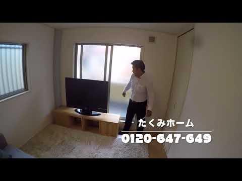 大阪市阿倍野区阿倍野筋4丁目 4180万円 Home Guidance たくみホーム