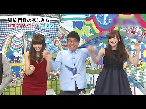 【放送事故】 おぎやはぎ小木 小嶋陽菜と白石麻衣のおっぱいを触る AKB48 乃木坂46