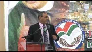 Haider Abbas Rizvi speech in MQM USA CONVENTION Part-1