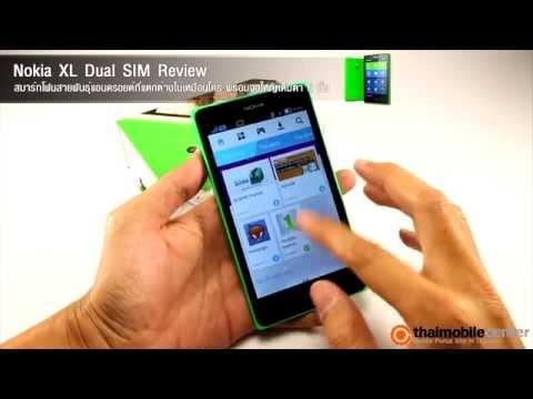 วีดีโอรีวิว (Video Review) Nokia XL Dual SIM