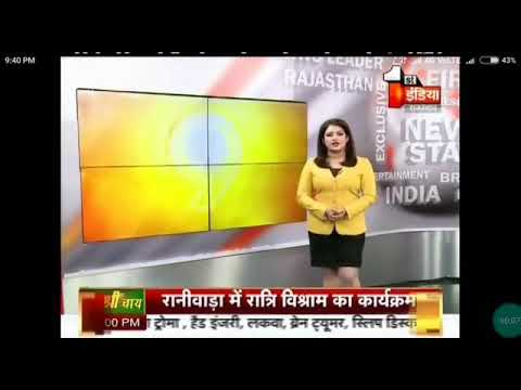 Bikaner Ashok Gehlot की चुटकी हनुमान जी भी भाजपा से हो गए नाराज , कहा रहा पोपा बाई का राज