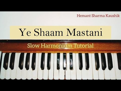 Yeh Shaam Mastani Harmonium Tutorial with Sargam Notes