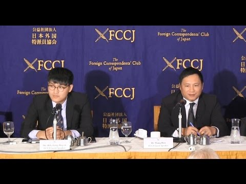 Wang & Fung: Tensions between China and Hong Kong and update report in the semi-autonomous territory