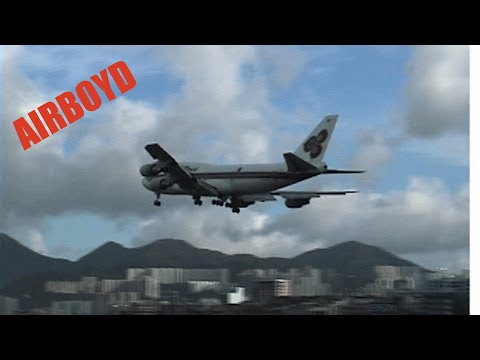 Kai Tak Landings From The Kowloon Mall (1998)