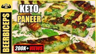 Instagram : @beerbiceps snapchat ranveer.1693 vegetarian keto https://www./watch?v=yz-jko-tvni ingredients :- 1)400g paneer 2)4 tbsp ghee 3)3 ...