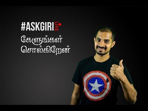 கேளுங்கள் சொல்கிறேன் - Ep 16 ( Live Tech Talk Show in Tamil)