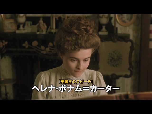 映画『アナザー・カントリー』『眺めのいい部屋』予告編