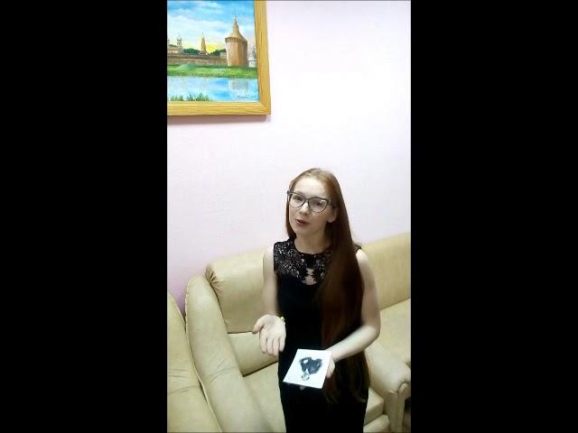 Изображение предпросмотра прочтения – ЕкатеринаОсипова читает произведение «Мне нравится, что вы больны не мной» М.И.Цветаевой