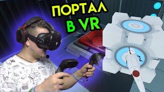 Portal stories VR | Портал в VR | HTC Vive