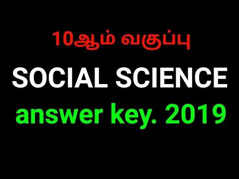 10th social science public answer key 2019