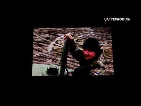 UA: Тернопіль: У Тернополі нагородили добровольців, які брали участь у російсько-українській війні