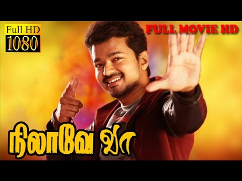 Super Hit Tamil Movie | Nilaave Vaa |...