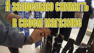 """Обзор магазинов и запрет видео съемки ТРК """"Сити Молл"""""""