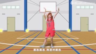 舞蹈·数字与颜色·《彩色的地球》—选自www.morefunchinese.com