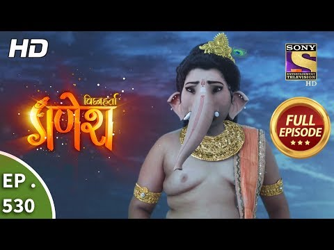 Vighnaharta Ganesh - Ep 530 - Full Episode - 2nd September, 2019
