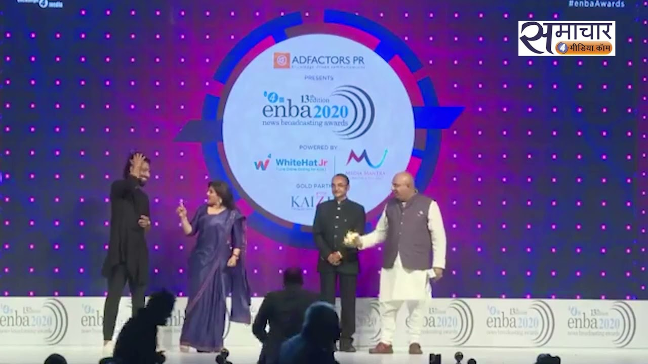 Enba अवार्ड में किसने जीता Best Breakfast Show Western Region का अवार्ड ! देखिए