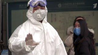 В Китае идет борьба с недостоверной информацией о новом коронавирусе в интернете.